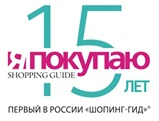 MILO FASHION'S NIGHT