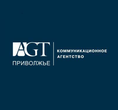 AGT - Коммуникационное агентство