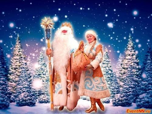 Золотые Дед Мороз и Снегурочка г. Нижний Новгород +79202584894; +79043997934