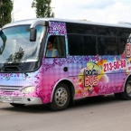 �������� PartyBus NN (���� ���): � ������ �������� � ������ �� 2015 ���