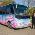 �������� PartyBus NN (���� ��� ��): � ������� � ������ � ���������� ���������