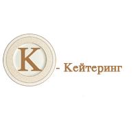 """""""оКей-Кейтеринг"""", ООО Ресторан выездного обслуживания"""