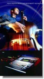 Студия Музыкальных программ «Вечерний Визит»