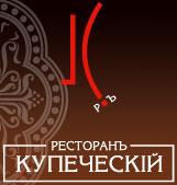 Купеческий  ресторан выездного обслуживания (кейтеринга)