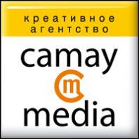 Креативное агентство Camay Media (Камэй Медиа)