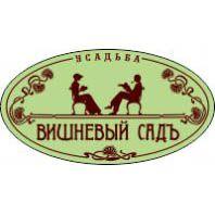 """Усадьба """"Вишневый сад"""". Коттеджи на Горьковском море."""