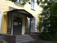 Отдел ЗАГС Автозаводского района г. Нижнего Новгорода