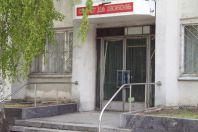 Отдел ЗАГС Советского района г. Нижнего Новгорода