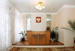 Отдел ЗАГС Балахнинского района Нижегородской области