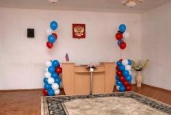 ЗАГС Лысковского района Нижегородской области