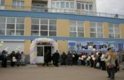 ЗАГС г. Арзамаса и Арзамасского района Нижегородской области