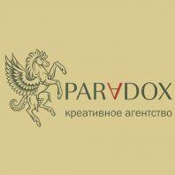 Креативное агентство «Paradox», организация и проведение праздников и мероприятий