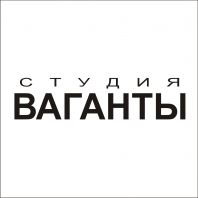 Студия Ваганты, аренда видеоэкранов и проекторов