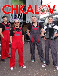 Группа Chkalov (Чкалов): взрывное музыкальное шоу на корпоратив и не только!