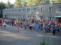 Детский санаторно-оздоровительный лагерь