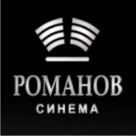 Романов Синема, кинотеатр