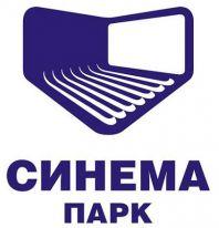 Синема Парк, кинотеатр