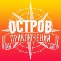 """База отдыха """"Остров приключений"""", Нижегородская область"""