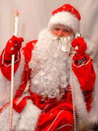 Новогодняя служба заказа Деда Мороза и Снегурочки