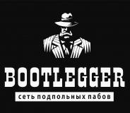 Бутлегер - магазин-бар Bootlegger