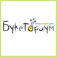 Букеториум, студия Декора, магазин цветов
