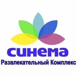 Кинотеатр СИНЕМА в ТРЦ