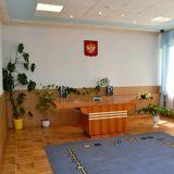 ЗАГС Нововятского района