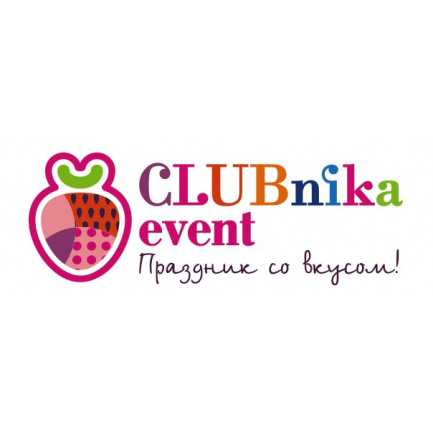CLUBnika event - Яркие события