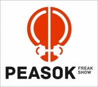 """Бумажное Шоу проекта  Freak-Show """"Peasok"""""""