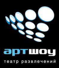 Art Show, агентство («Арт Шоу»)