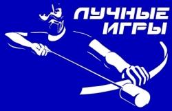 Archery Tag / Лучные Игры
