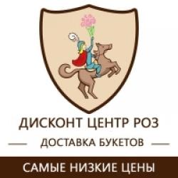Дисконт Центр Роз