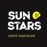 SUN&Stars Организация мероприятий (Сан&Старс)