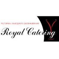 Royal Catering. Рестораны выездного обслуживания
