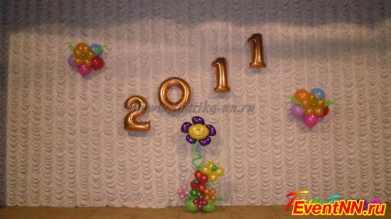 Воздушные шары на выпускной в начальной школе от творческого агентства Тактика