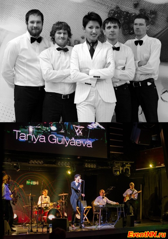 Концерт Tanya Gulyaeva Private Collection feat. Alex Band+ в PREMIO Concert Hall