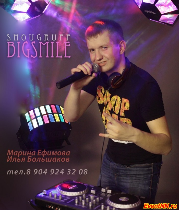 Gorky family (Dj Ilya Flash and Dj Beloff), тел. +7 (930) 700-57-37