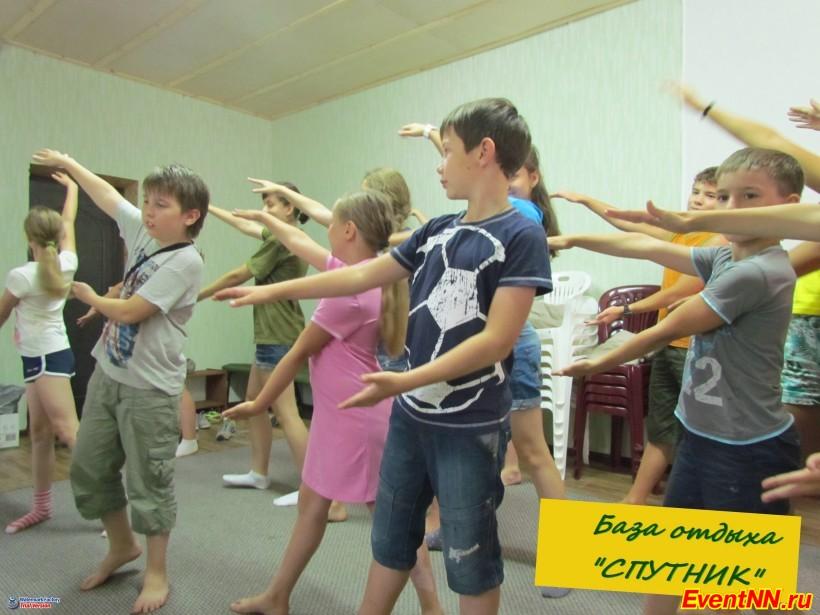 Весенние каникулы 2017: детский отдых на базе отдыха Спутник
