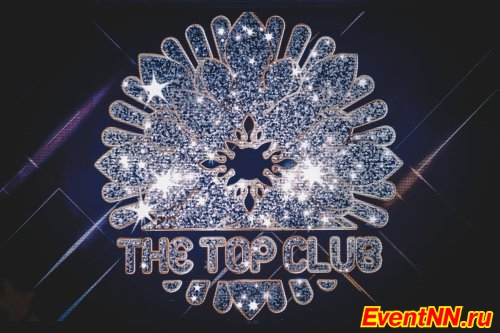 The Top Club, тел. +7 (920) 258-08-04
