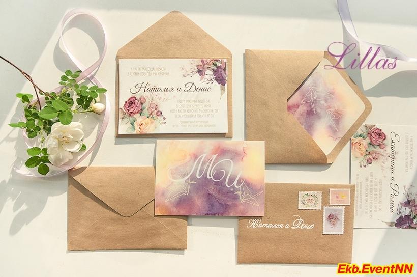 Конверты для пригласительных на свадьбу своими руками