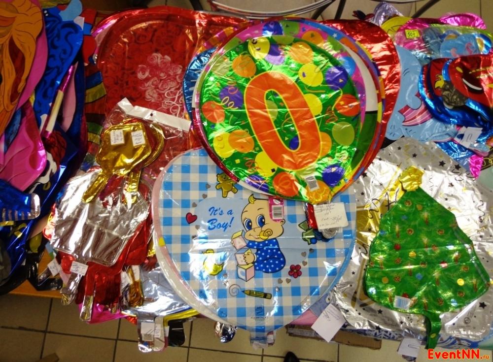 Подарки и сувениры на праздник 910
