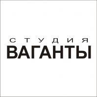 Студия Ваганты, аренда звукового оборудования