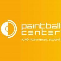 Нижегородский «Пейнтбол Центр»