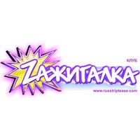 Клуб «Zажигалка» - крупнейшая в России сеть клубов