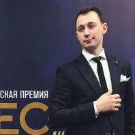 Петр Лапин, ведущий клиентских событий и бизнес-форумов