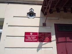 Главное управление ЗАГС Нижегородской области