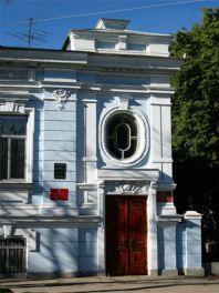 Отдел ЗАГС «Дом бракосочетания» г. Нижнего Новгорода