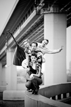 «Style-Quartet» (Стайл-Квартет) - самая стильная музыка на Вашем празднике!