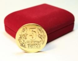 Монетный аттракцион, чеканка