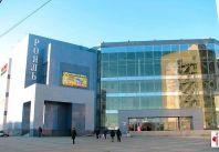 Кинотеатр, ТРК Рояль